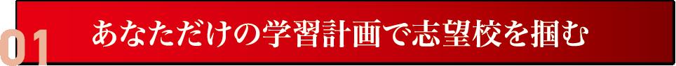 個別指導の栄光義塾!合格実績 星稜高校Nさん 立命館大学合格!金沢、富山、大垣